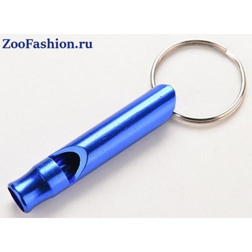 Свисток для дрессировки и подзыва собак (5см)-771215