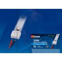 Uniel UCW-H08 WHITE 020 POLYBAG
