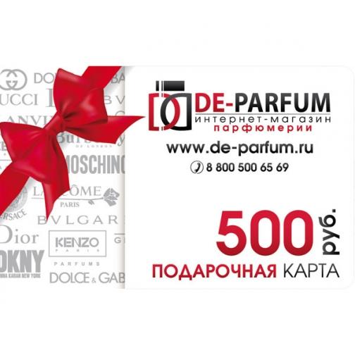 Подарочная карта De-parfum-5285928