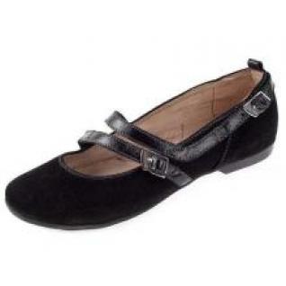 Туфли детские Модель 21197