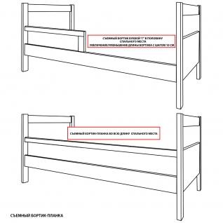 """Двухъярусная кровать """"Фрегат""""-37467545"""