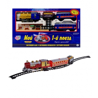 """Игрушечная железная дорога """"Мой первый поезд"""" (дым, свет, звук) Joy Toy-37712091"""