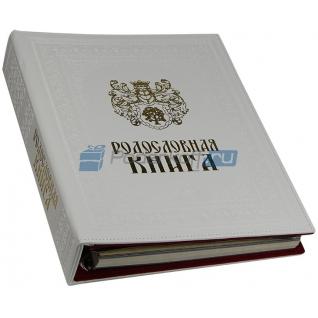 """Родословная """"Cвадебная"""", обложка из искусственной кожи-763133"""