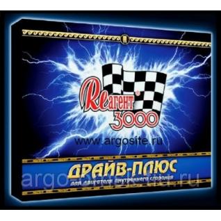 Реагент-3000, Компания АРГО Руслана-ЕС-4378257
