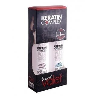 Keratin Complex Color Care Travel Valet - Набор дорожный для окрашенных волос