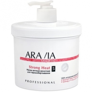 Aravia ARAVIA Organic - Маска антицеллюлитная для термообертывания Strong Heat