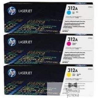 Hp HP CF440AM Картридж CF381A, CF382A, CF383A, Cyan/Yellow/Magenta, 3-pack