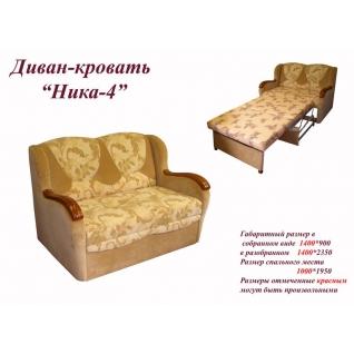 Ника 2  кресло н/р с ящиком
