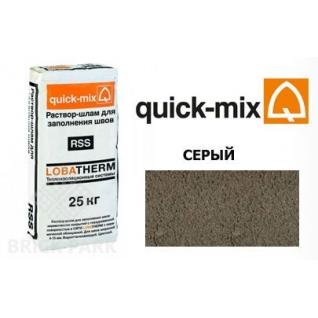 Цветной шовный раствор Quick-mix RSS/gr для СФТК стально-серый, 25 кг-6763694