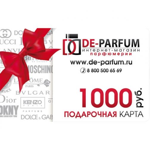 Подарочная карта De-parfum-5285929