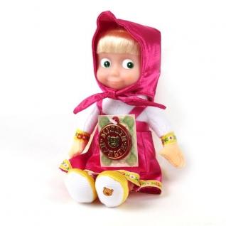 """Мягкая кукла """"Маша и Медведь"""" (звук), 22 см Мульти-Пульти-37736732"""