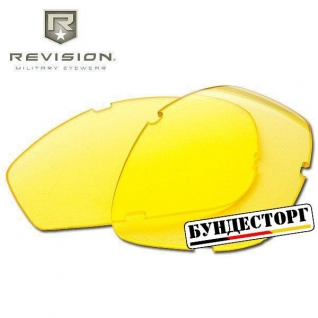 Revision Линзы Revision Bullet Ant, цвет желтый-5676923