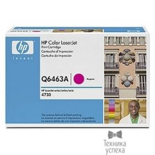 Hp HP Q6463A Картридж, Magenta CLJ 4730, (12000 стр.)