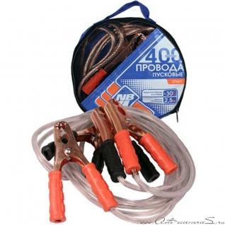 Провода пусковые Nova Bright 400А-37702845