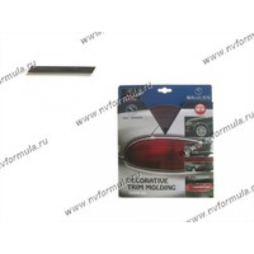Молдинги кузова самоклеящиеся 061С 8м 9мм хром-431703