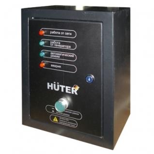 Автоматический ввод резерва Huter для генераторов DY5000LX/DY6500LX Huter-6842848