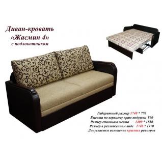 Жасмин 3 диван 140