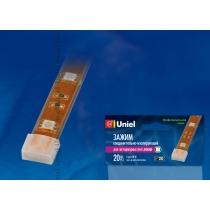 Uniel UCW-L10 WHITE 020 POLYBAG