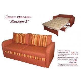 Жасмин 2 диван 100