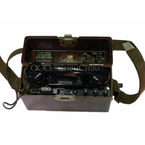 Аппарат телефонный ТАИ-43-10357