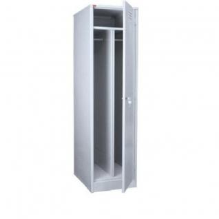 Шкаф металлический для одежды ШРМ-21-1305174