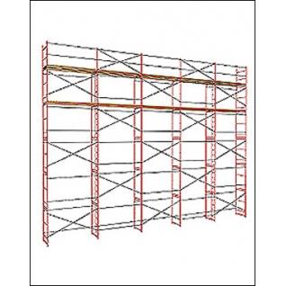 Леса строительные марка ЛСПР-200-1395108