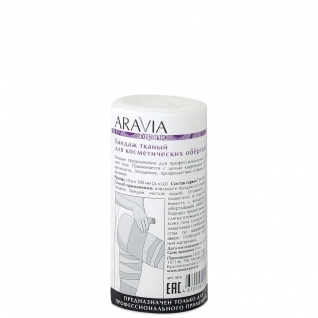 Aravia Бандаж тканый для косметических обертываний