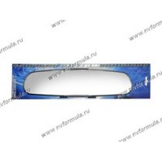Зеркало панорамное Сириус-300 в блистере-432826