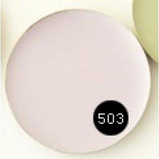 Косметика для визажистов - Консилеры JUST в рефиле (таблетках) 503