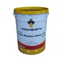 Смазка Роснефть Plastex Lithium EP 1 20л