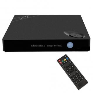 Beelink X2 Android 4.4 TV Box
