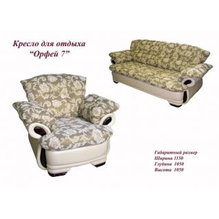 Палермо 7 МДФ кресло-2016220