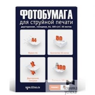T2 PP-110 Фотобумага T2 двусторонняя глянцевая А4, 180 г/м, 50 листов