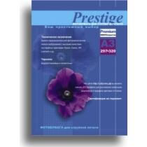 PRESTIGE PGPS270