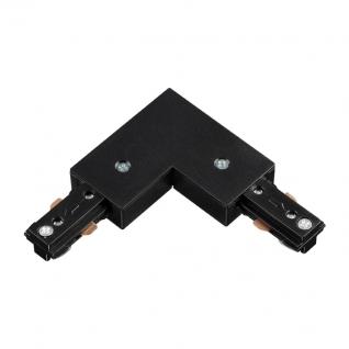 Соединитель с токопроводом для шинопровода L-образный Novotech 135009-9274163