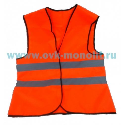 Жилет сигнальный уплотненный - Оранжевый-1025530