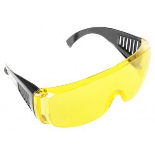 Защитные очки CHAMPION C1008 желтые-8919290
