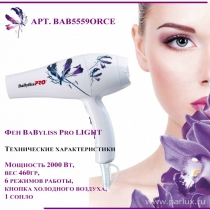 фен BABYLISS BaByliss Pro LIGHT, ORCHID COLLECTION, 2000Вт, 1 насадка
