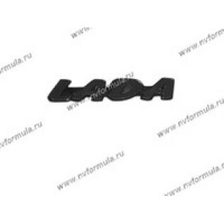 Эмблема LADA-432368