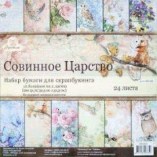 """Набор бумаги """"Совинное Царство"""" Рукоделие-9186164"""