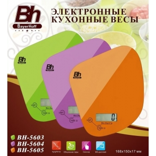 Электронные кухонные весы Bayerhoff, цвет оранжевый-37655361