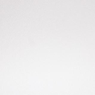 Кожаные панели 2D ЭЛЕГАНТ Lira (ваниль) основание пластик, 1200*1350 мм-6768948