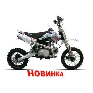 ArmadA PB110SA-1025706