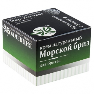 Крем для бритья Морской бриз - мужской-4957710