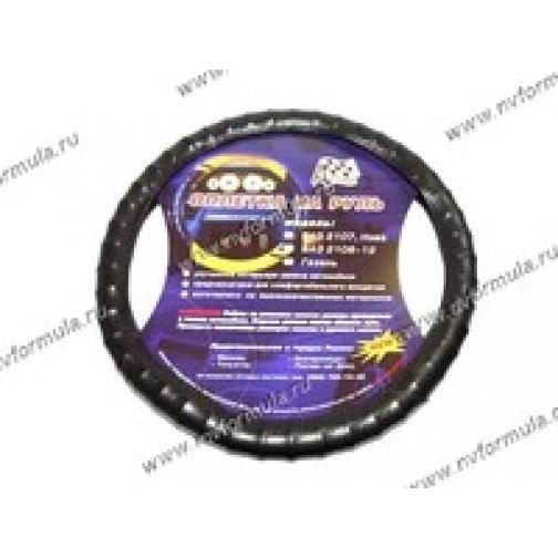 Оплетка на руль Azard 2101-07 черная-432549
