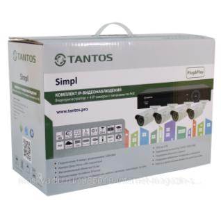 IP видеорегистратор 4 канала и 4 IP камеры Tantos Simpl