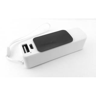 Внешний аккумулятор Power bank 2000 мАч черно-белый