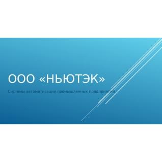 Система диспетчеризации ЖКХ ( Загрузка и Архивация данных с любых УУТЭ)