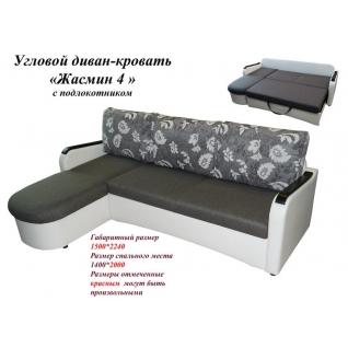 Жасмин 2 угловой диван расположение 7 с ящиком