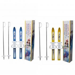 """Детские лыжи """"Олимпик-спорт"""" с палками, 75 см Цикл-37748061"""